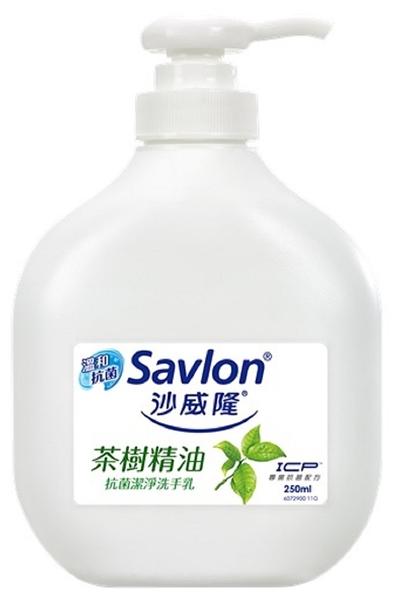 沙威隆-抗菌潔淨洗手乳250ml【屈臣氏】