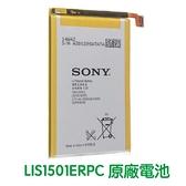 附發票【免運費】SONY Xperia ZL ZQ 原廠電池 L35h C6502 C6503【贈工具+電池膠】LIS1501ERPC