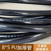 熱銷軟管汽車用品家用高壓防凍防爆澆花5*8mm水管洗車器配件軟管水管子LX