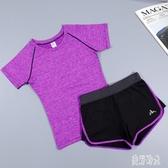 2020夏季新款運動瑜伽服短褲女健身房晨跑步套裝速干衣大碼寬鬆薄 FX9472 【美好時光】