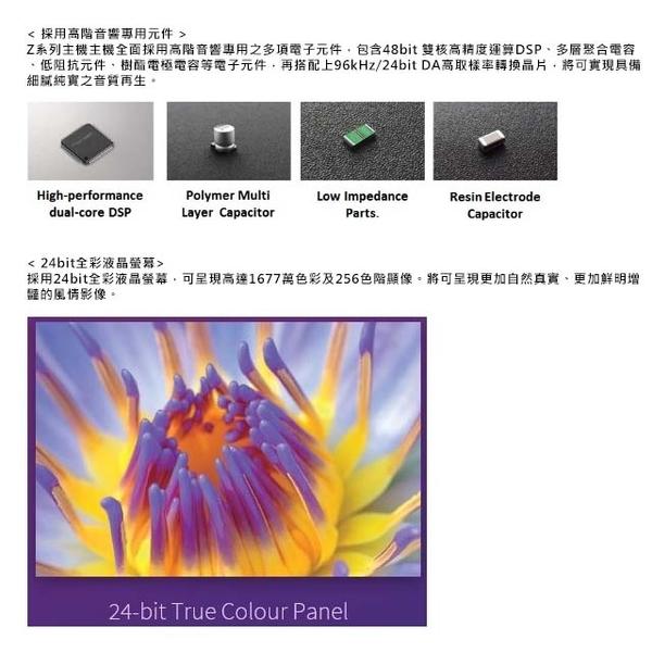 【Pioneer】DMH-Z5350BT 多媒體 6.8吋觸控式 CarPlay無碟主機 *MP3+藍芽+Spotify