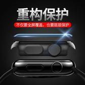 apple watch3D鋼化軟膜蘋果iwatch2手錶保護曲面全屏貼膜配件3代