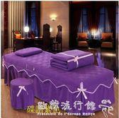 美容床床罩純色蝴蝶結棉質美容床罩四件套紫色通用igo『歐韓流行館』