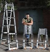加厚鋁合金多功能伸縮梯子工程梯便攜人字家用折疊升降收縮樓梯 港仔會社
