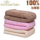 【兩條特惠組】狐狸村傳奇超細纖維浴巾/浴毯(加大規格) Foxwood Tales