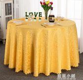 酒店桌布布藝圓形餐桌布飯店餐廳家用檯布定制歐式方桌大圓桌桌布 藍嵐