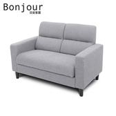 【日安家居】Morgan摩根功能型雙人沙發/二色灰色