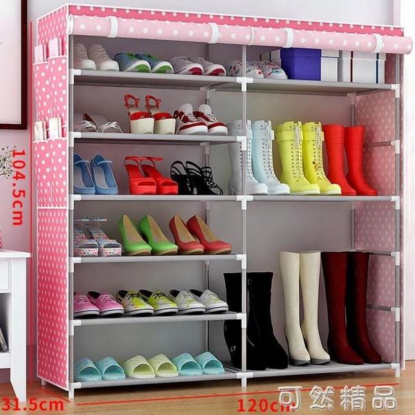 家用多功能家里人簡易鞋架子組裝多層收納防塵布鞋櫃省空間經濟型 雙12全館免運