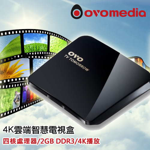 ★送四季影視自由選90天★ Ovomedia OVO TV TOMORROW 4K Android 電視盒~B01S 限定版本 升級版