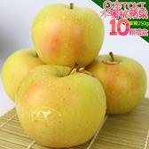 果之家 日本TOKI多汁水蜜桃蘋果10粒裝禮盒(單顆約250g)