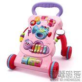 嬰兒學步車手推車兒童推推樂玩具6-7-18個月防側翻小孩寶寶助步車