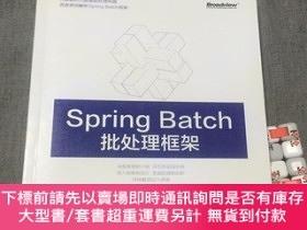 簡體書-十日到貨 R3YY【Spring Batch 批處理框架】 9787121252419 電子工業出版社 作者:作者:劉相