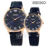 SEIKO 精工 / V157-0DA0K.V137-0DH0K / 全台限量 太陽能 鈦金屬 牛皮手錶 情人對錶 深藍x玫瑰金框 39mm+29mm