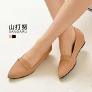 紳士鞋 金線尖頭楔形鞋