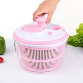 家用脫水器洗蔬菜水果去甩水甩幹籃器商用手動瀝水甩幹機 【八二折鉅惠】