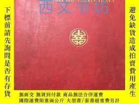 二手書博民逛書店【罕見】Chinese Ceramics in Private