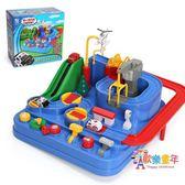 兒童小火車玩具軌道車停車場汽車闖關大冒險抖音男孩玩具3-6周歲 XW