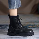 馬丁靴女年新款百搭英倫風秋冬季靴子潮ins瘦瘦春秋短靴秋鞋 雙十二全館免運