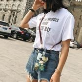 迷你包包女新款時尚鍊條馬鞍包高級感法國小眾包側背斜背小包- 伊蘿鞋包