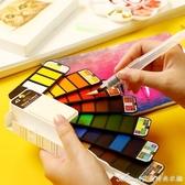秀普扇形固體水彩顏料套裝48色便攜水粉動漫便攜繪畫工具迷你寫生畫盒分裝水彩 艾美時尚衣櫥