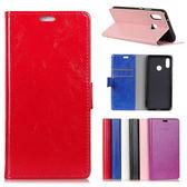 華碩 ZenFone5 後扣瘋馬紋 手機皮套 內軟殼 保護殼 支架 插卡 ZenFone5手機皮套