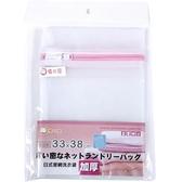 【買一送一】橘之屋日式加厚洗衣袋(33*38cm)【愛買】