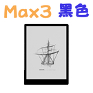 【黑色】Onyx Boox Max 3 ...