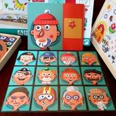 磁性拼圖兒童益智力開發玩具多功能3-6歲2男孩女孩寶寶幼兒園早教 【免運】
