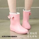 [ALMANDO-SHOES] 正韓 RIBBON短雨鞋/透氣內墊 (粉色)