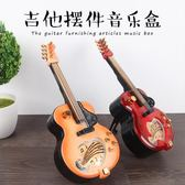 吉他音樂盒禮物八音盒圣誕兒童禮品【步行者戶外生活館】