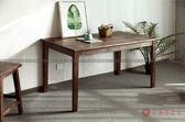 [紅蘋果傢俱]MJ019 北歐 日式 簡約 實木傢俱 長餐桌 餐桌 飯桌 桌子