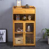 竹櫃餐邊櫃儲物櫃現代簡約實木家用茶水櫃碗櫃酒櫃簡易餐廳廚房櫃