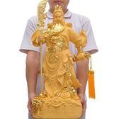 關公擺件財神關公像財神爺佛像招財裝飾品