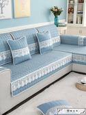 沙發罩 沙發墊四季通用布藝防滑坐墊簡約現代沙發套全包萬能套沙發罩全蓋