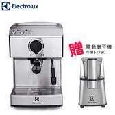 《贈磨豆機ECG3003S》【伊萊克斯Electrolux】 高壓義式半自動濃縮咖啡機 EES200E