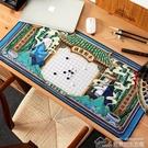 超大滑鼠墊個性中國風大號電腦書桌墊鎖邊鍵盤墊 居樂坊生活館