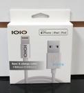 平廣 配件 十全 充電 APPLE 蘋果 認證 USB 充電線 傳輸線 Lightning 適用iPHONE 5 ~12 pro
