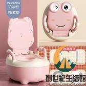 兒童馬桶坐便器尿盆大號廁所便盆家用【創世紀生活館】