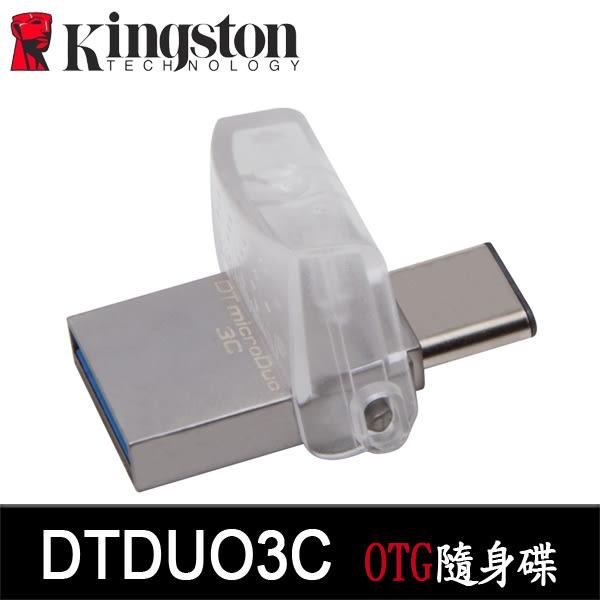 【有量有價】Kingston 金士頓 DTDUO3C/32GB USB3.1 OTG 隨身碟 / TYPE-A & C兩用 DTDUO3C/32G