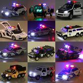 優惠兩天兒童警車玩具車仿真合金大模型特警車男孩小汽車模型警察回力聲光