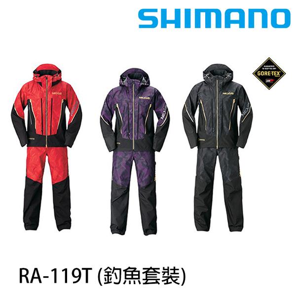 漁拓釣具 SHIMANO RA-119T #紅 #2XL [釣魚套裝]