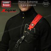 《飛翔3C》CARRY SPEED 速必達 Prime Extreme 頂級極限相機背帶〔公司貨〕新款鎖頭 F2底盤