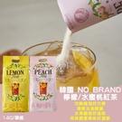 韓國 NO BRAND 檸檬/水蜜桃紅茶(14g/單條)