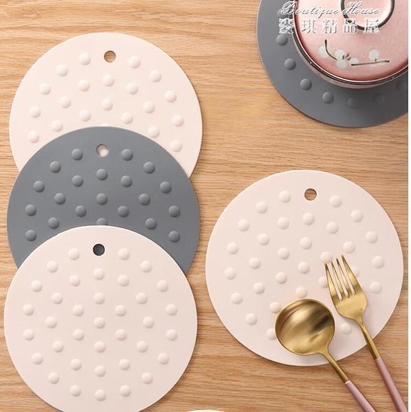 (快出) 圓形矽膠鍋墊隔熱墊廚房防熱餐桌墊防燙耐熱盤杯墊碗墊子家用菜墊
