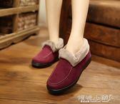 雪靴 老北京棉鞋女冬季保暖加絨加厚短款平底防滑雪地靴媽媽毛毛鞋 傾城小鋪