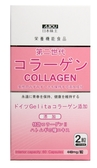 日本味王第二代膠原蛋白60粒/盒
