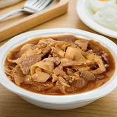 【KKLife】洋蔥豬肉丼(155g/包, 2包/袋)