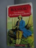 【書寶二手書T3/原文小說_HFC】Les rêveries du promeneur…_ Rousseau