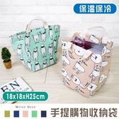 保溫袋保冷袋手提購物袋加厚鋁箔保鮮便當袋可愛動物風格外出午餐袋防水飲料水壺袋-米鹿家居