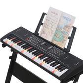 電子琴教學61鋼琴鍵成人兒童初學者入門男女孩音樂器玩具 野外之家igo